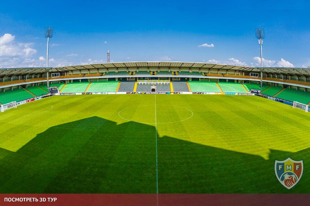Посмотреть 3D ТУР | Стадион Зимбру